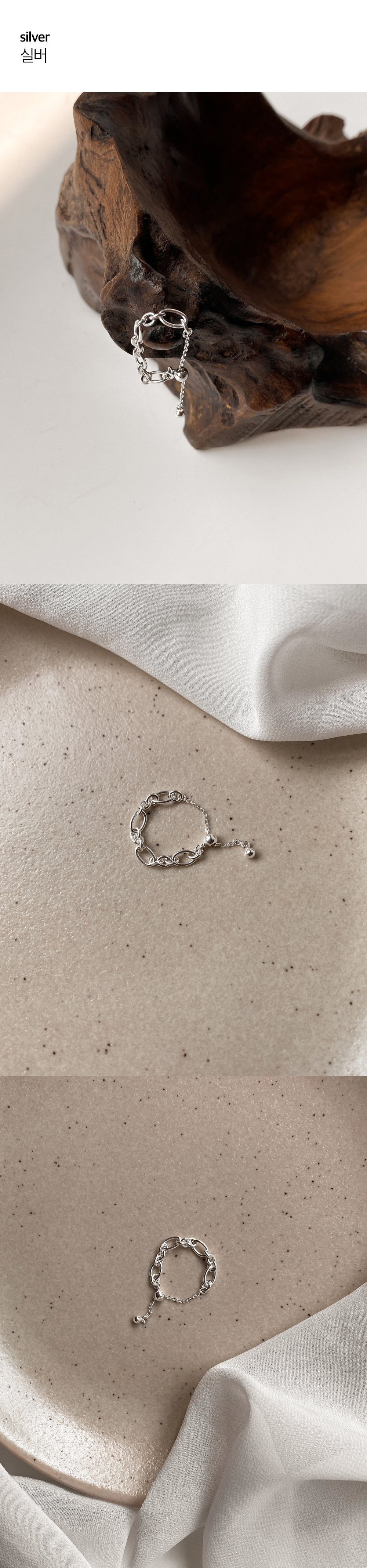 Silver 925 adjustable chain ring