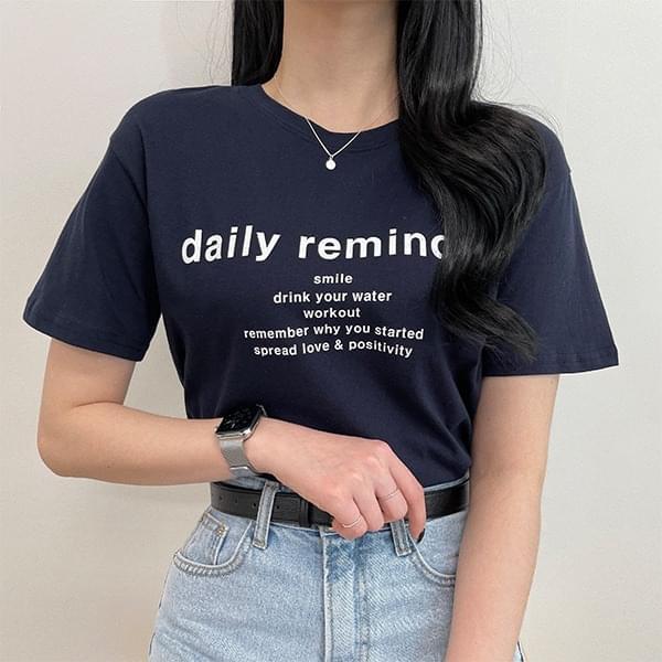 Remind, printed short-sleeved T-shirt