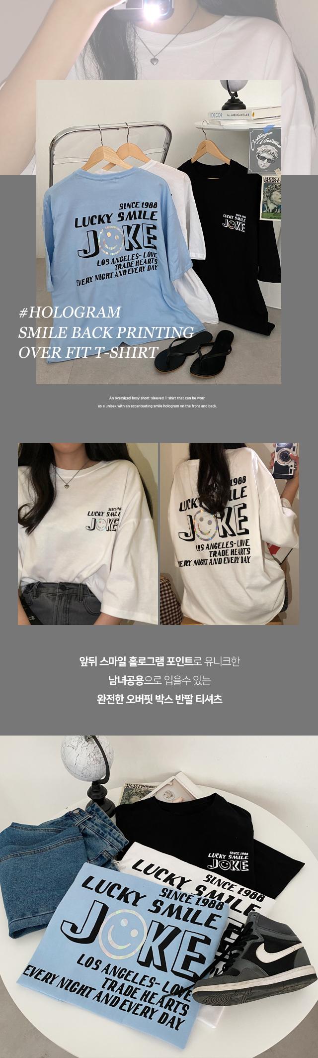 Hologram Smile Back Print Overfit T-shirt