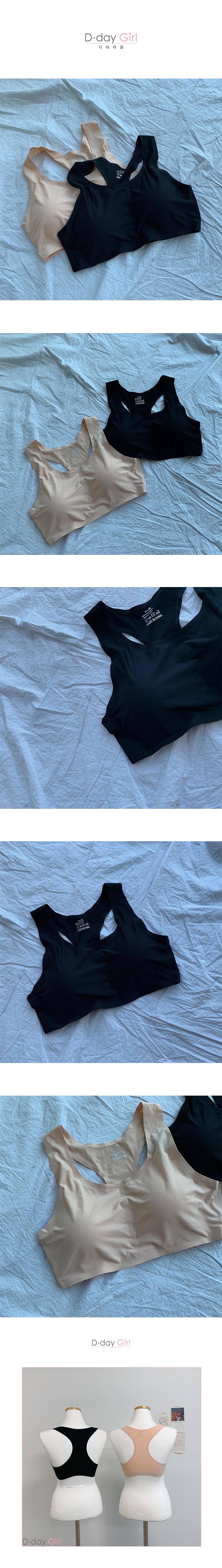 Seamless back side X inner bra