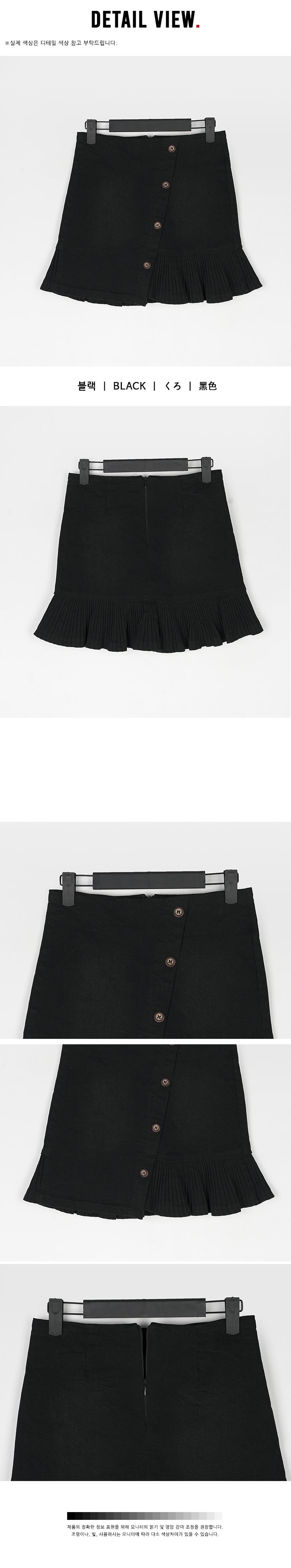 Panama button pleated mini skirt