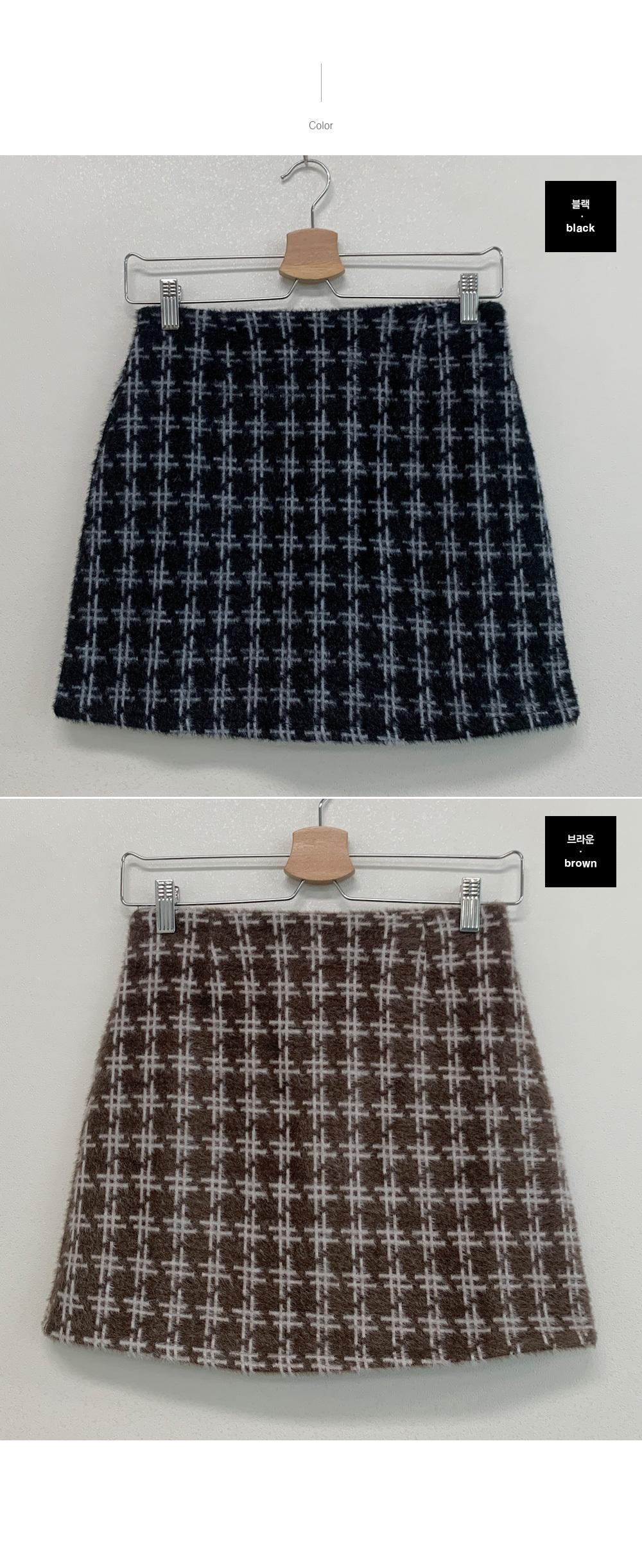 Soft check skirt