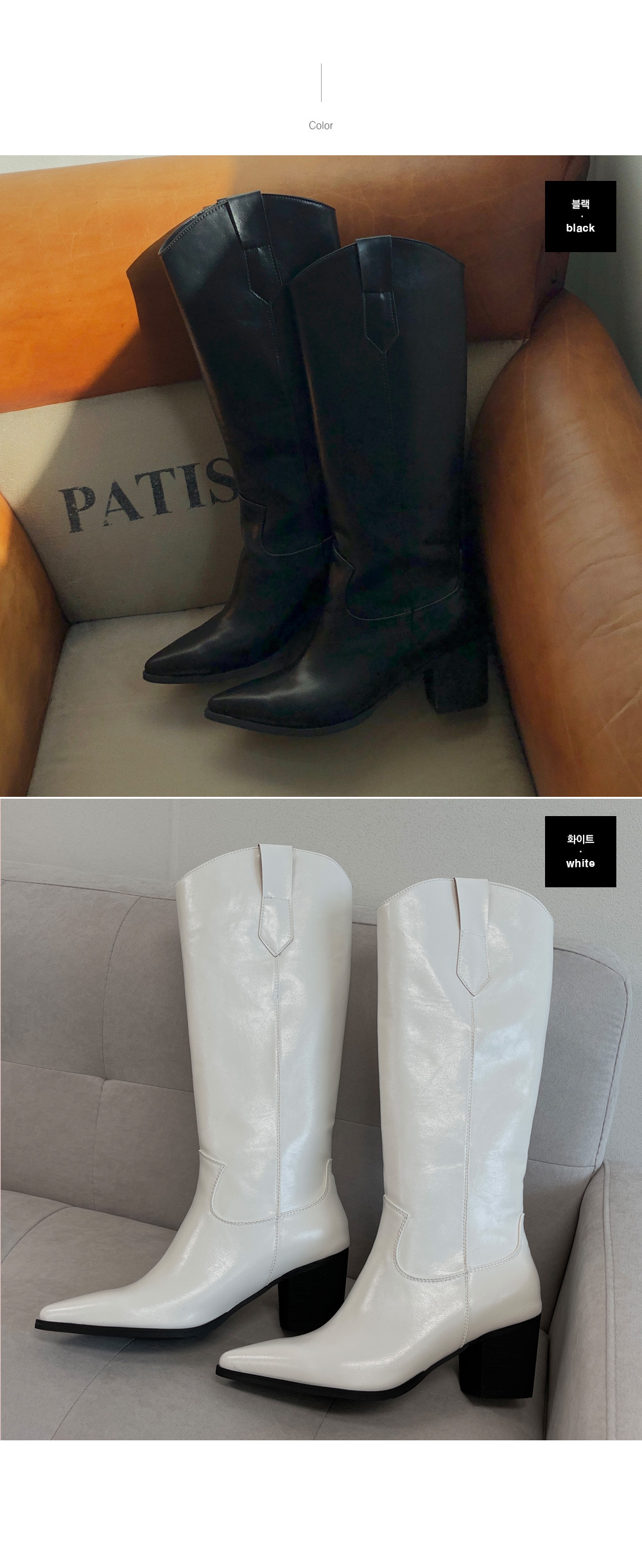 Simple long western boots
