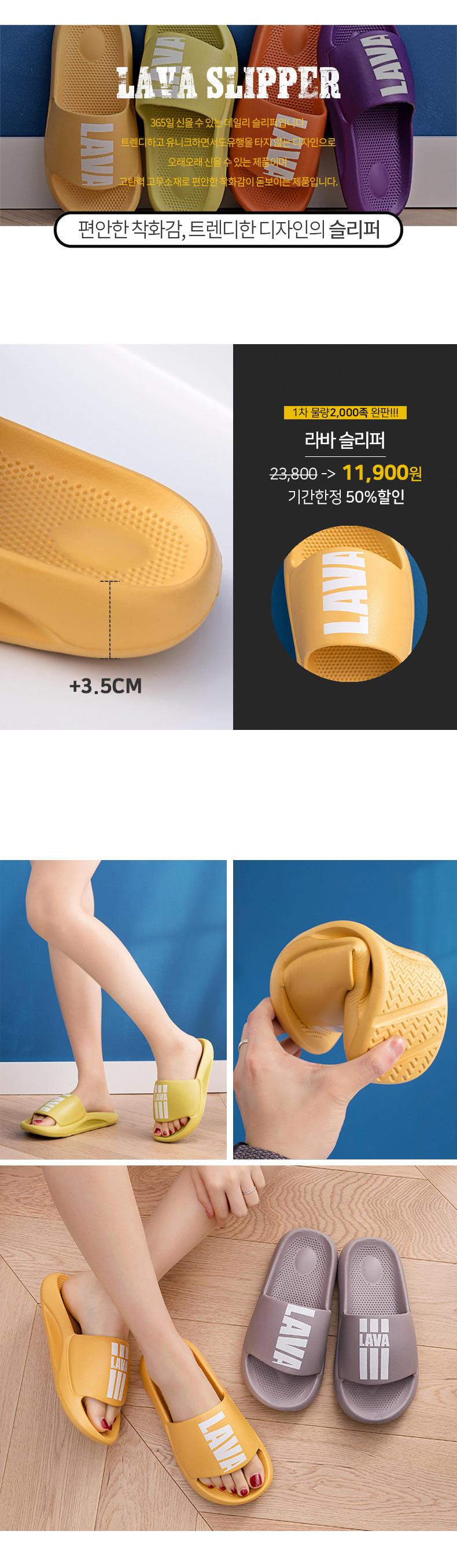 Laba slippers S#JI057