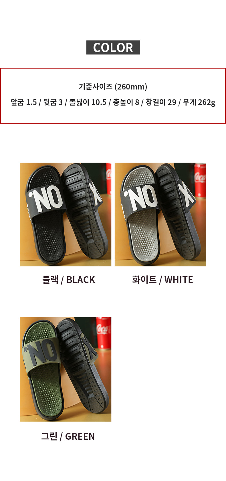 Relaxation slippers S#JI056
