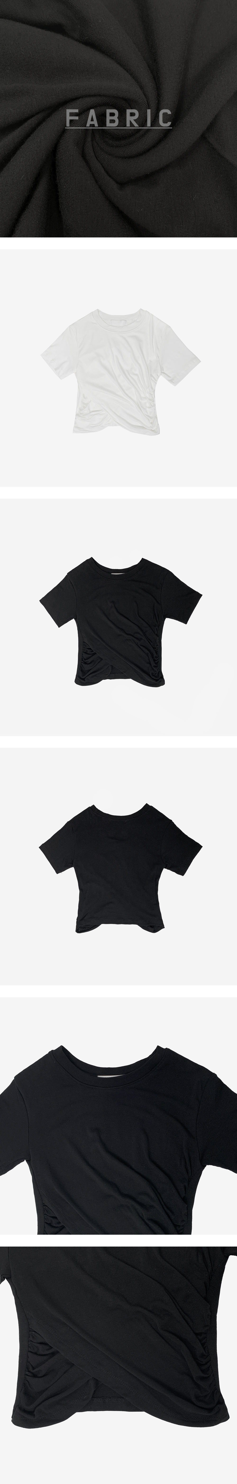 Soy shirring cropped T-shirt