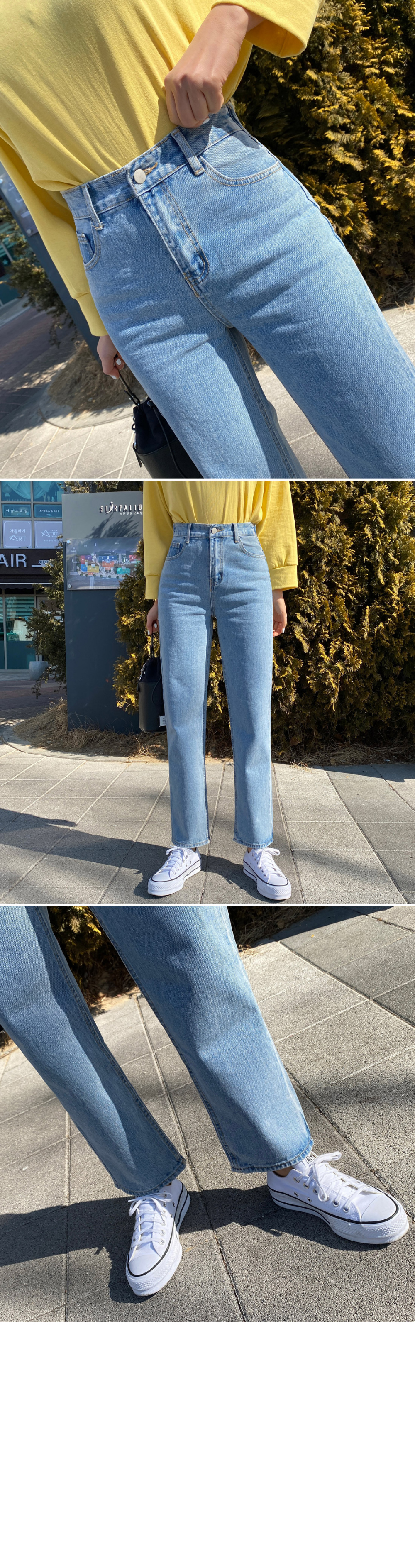 악세사리 모델 착용 이미지-S1L5