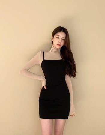 Ez square neck strap Dress