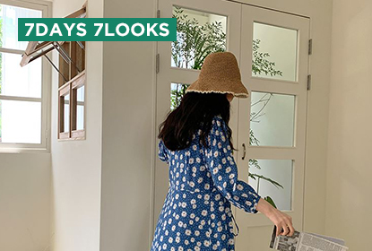 7 Days 7 Looks, What To Wear This Week (3rd Week Of May)