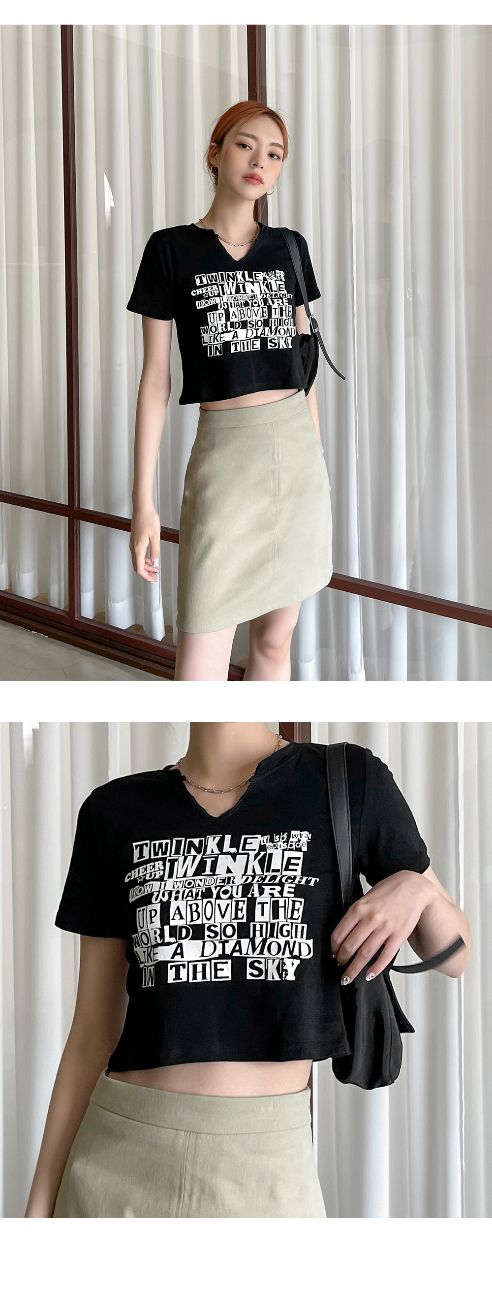 Kencode lettering cropped short-sleeved T-shirt