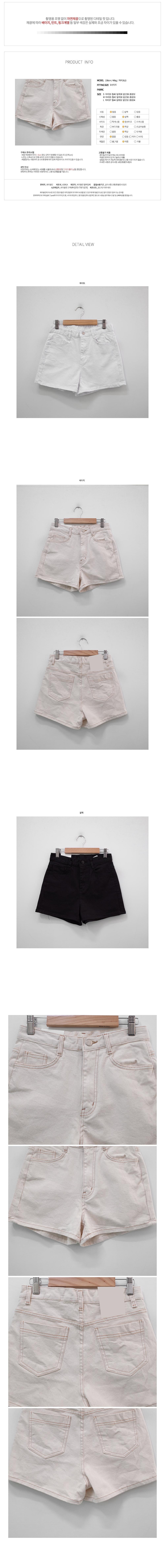 Hockey check smoke shirt + pile basic short pants
