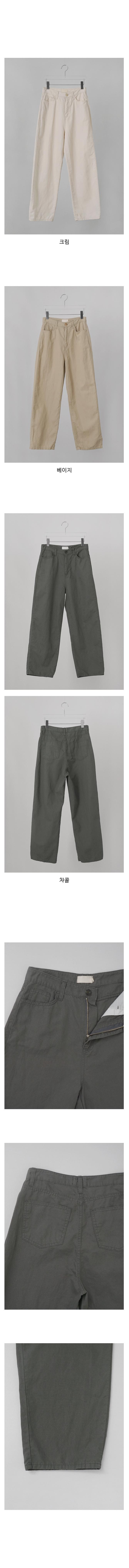 fade bio cotton pants