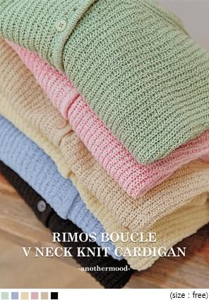 RIMOS BOUCLE V NECK KNIT CARDIGAN