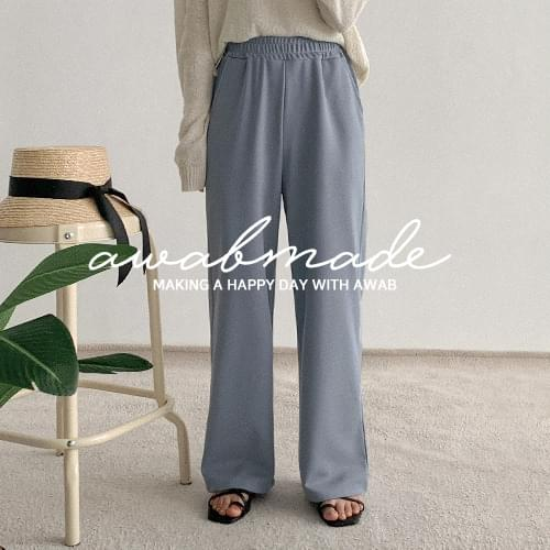 #AWABMADE:_ Pastel wide training pants