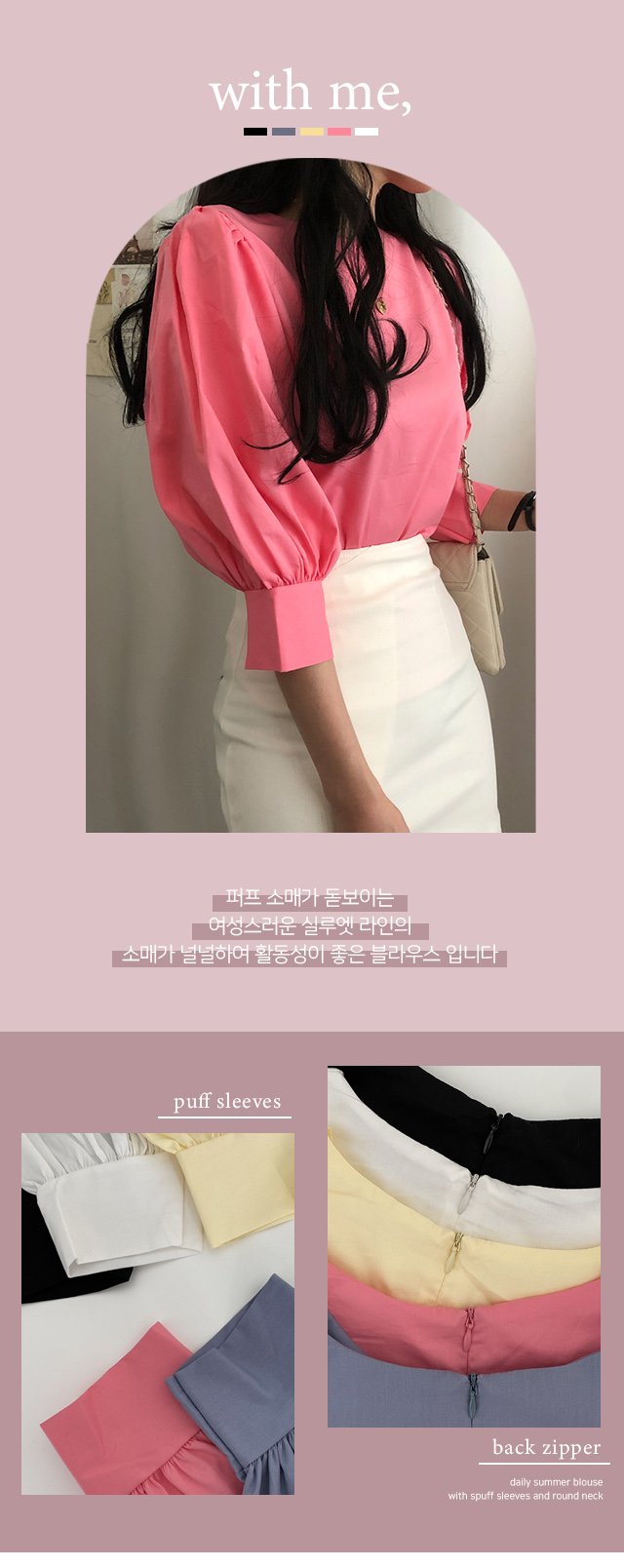 Withme puff blouse