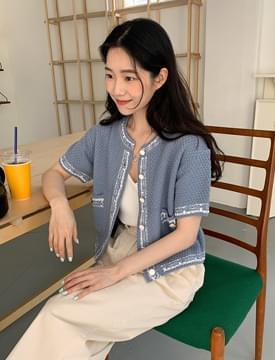 보니 트위드반팔가디건 (7color)
