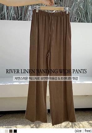 Drawstring Straight Loose Pants