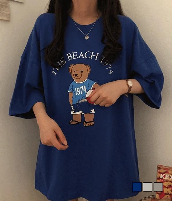 Beach Ball Bear Overfit Short Sleeve T-Shirt