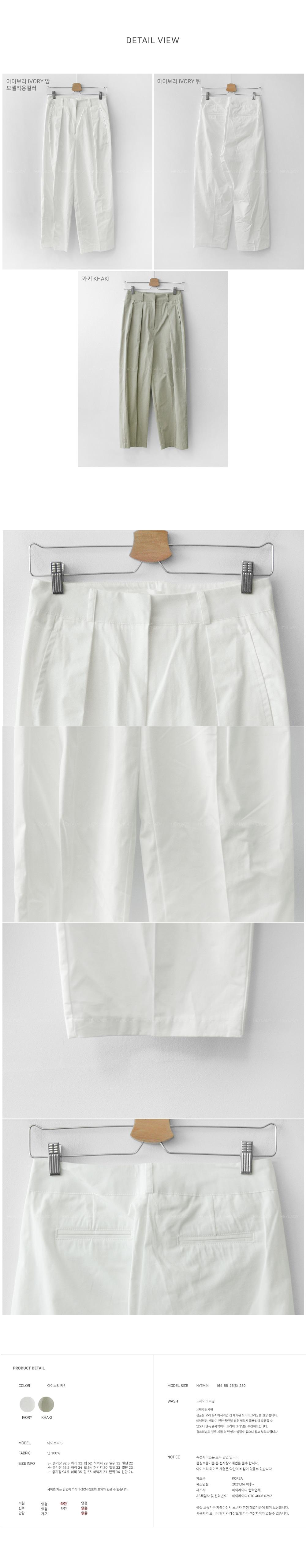 Tran pintuck cotton pants