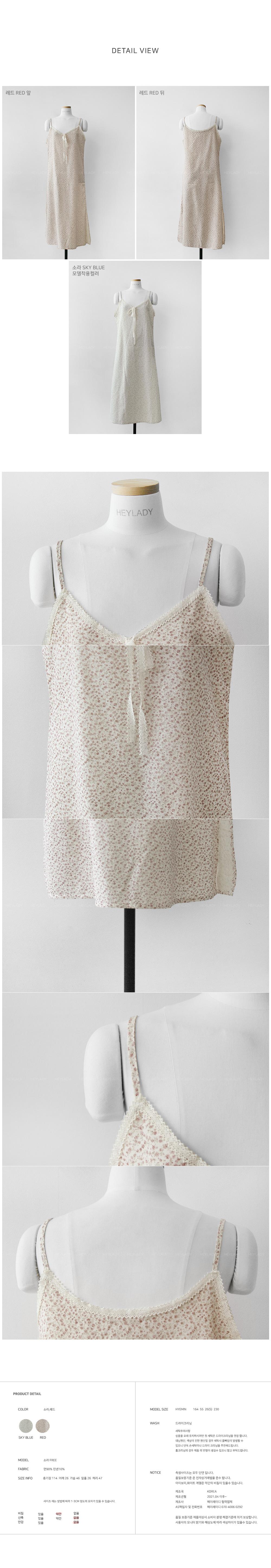 Geo-Turn Lace Dress