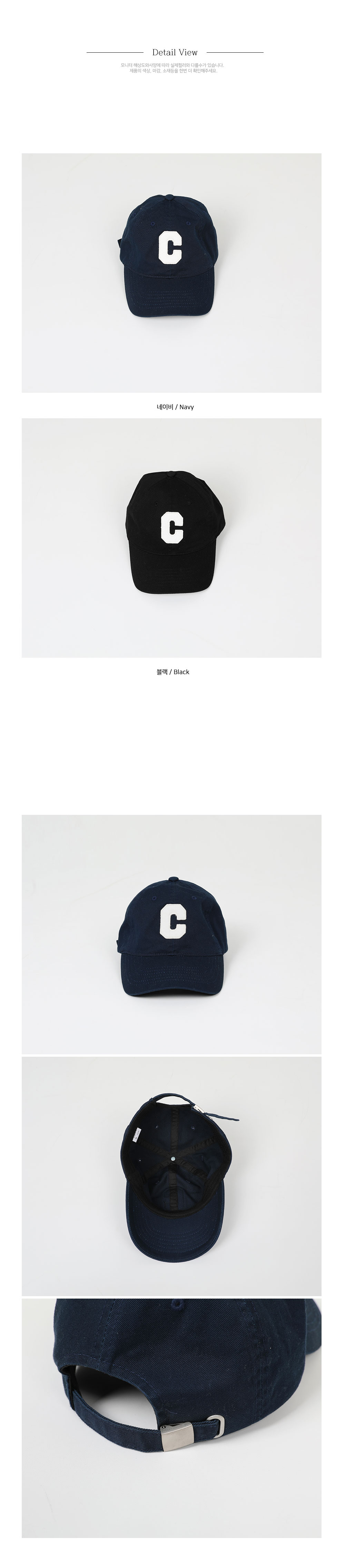 Bold C logo cap