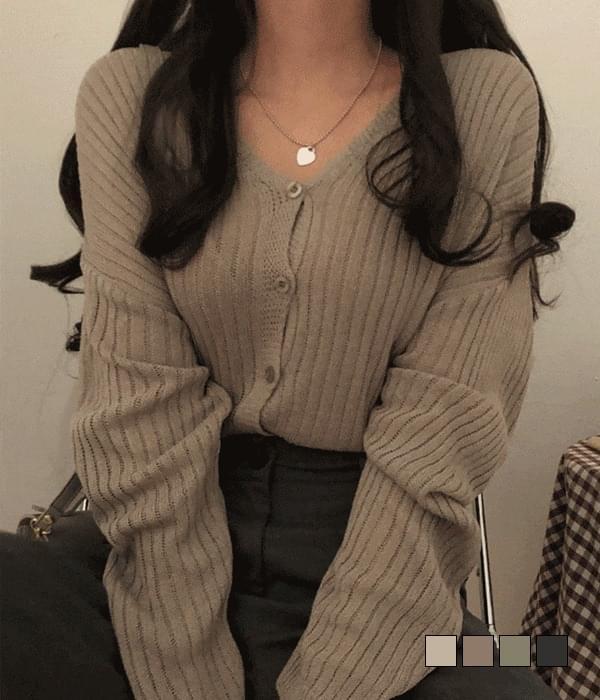 Coconut linen Ribbed cardigan