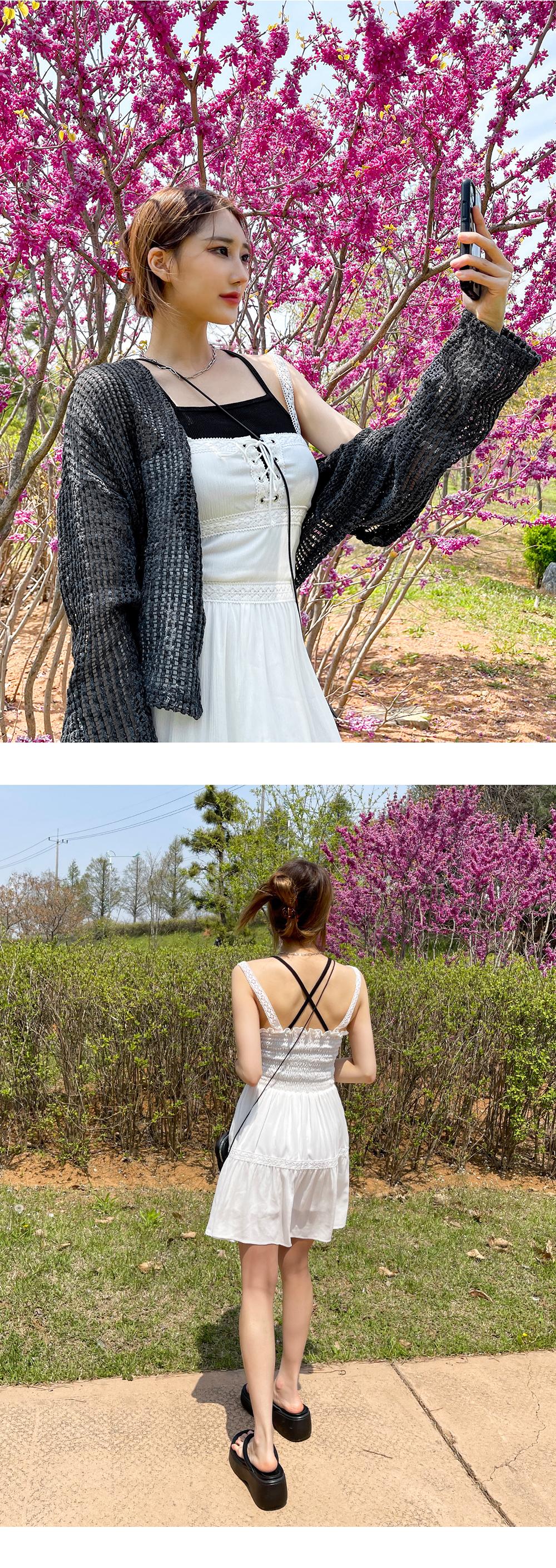 Vista net crop cardigan