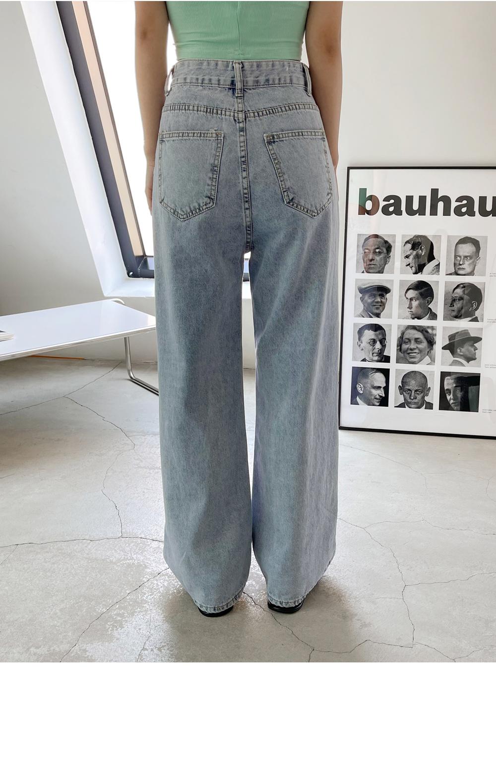 Meisa destroyed wide denim trousers