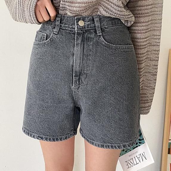 Roulette Denim Shorts