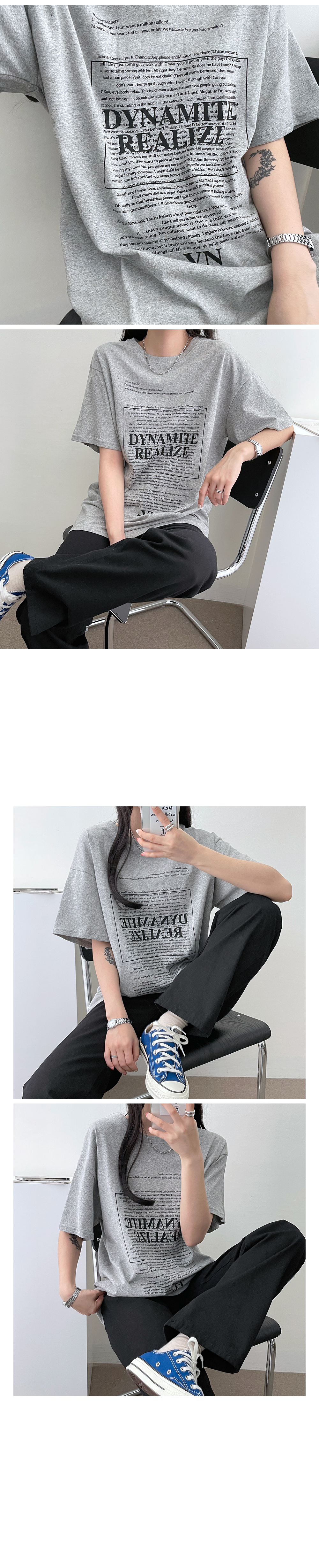 VN Lettering Boxy-fit Short Sleeve Tee