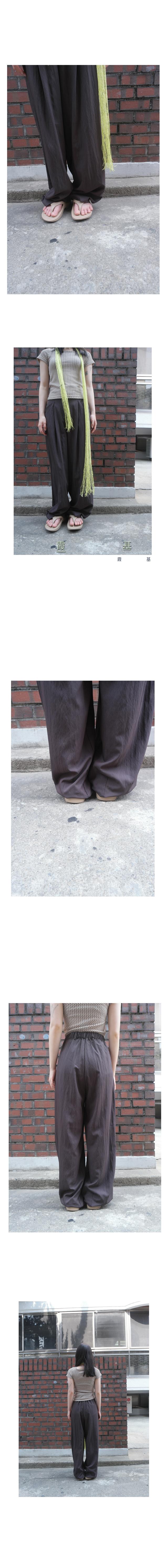 light dry wide pants
