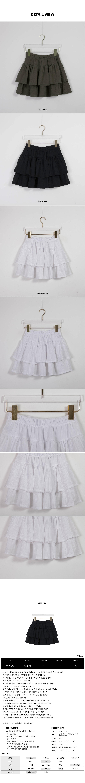Kangkang Ellu mini skirt
