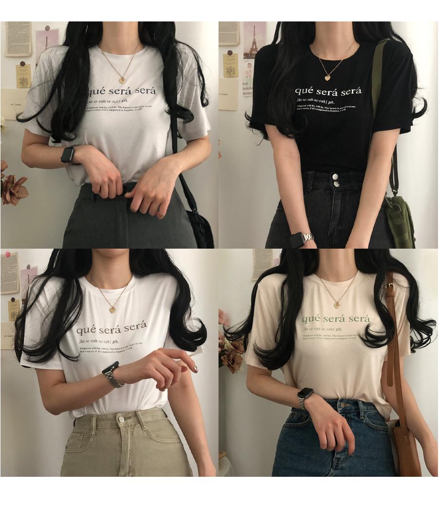 Qcera Tencel Lettering Short Sleeve T-Shirt