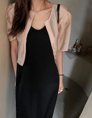 韓國空運 - Wanted cropped blouse 襯衫