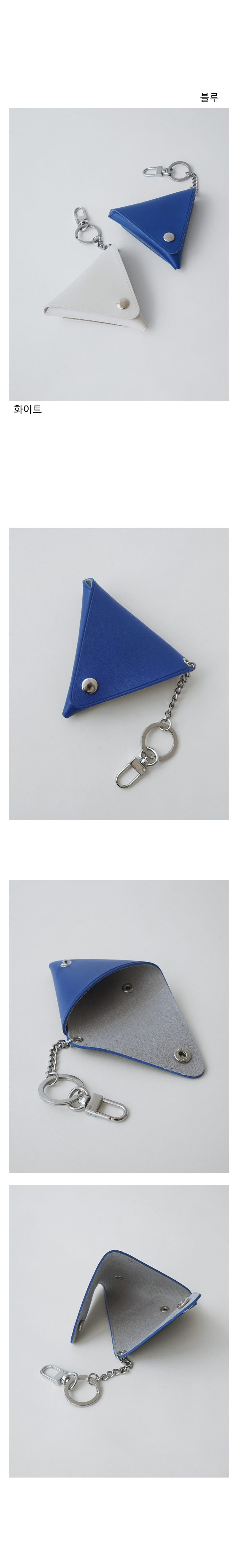 triangle coin wallet