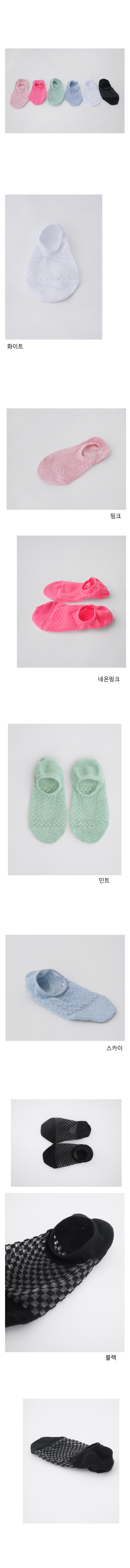 check mono socks