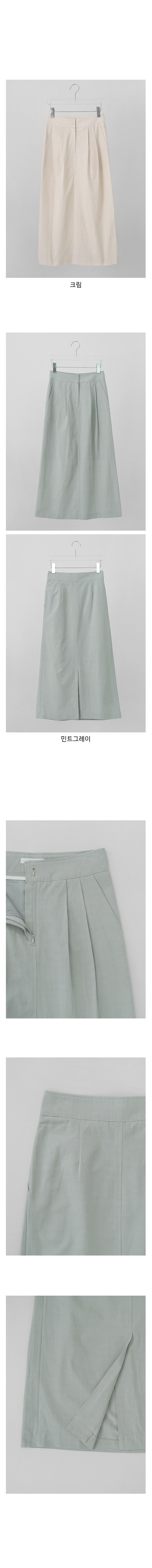 matt straight skirt