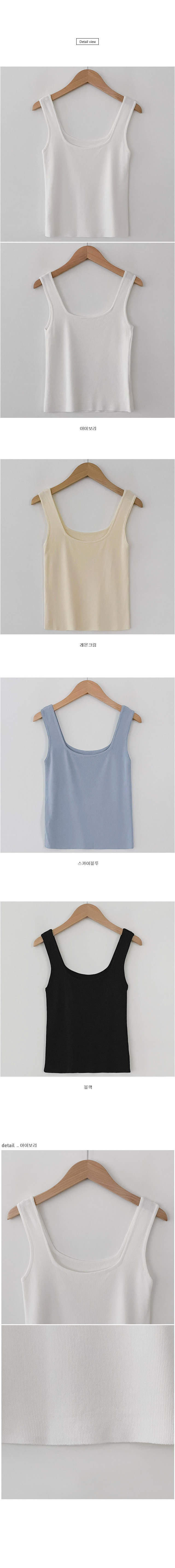 Darby Square Neck Knitwear Sleeveless
