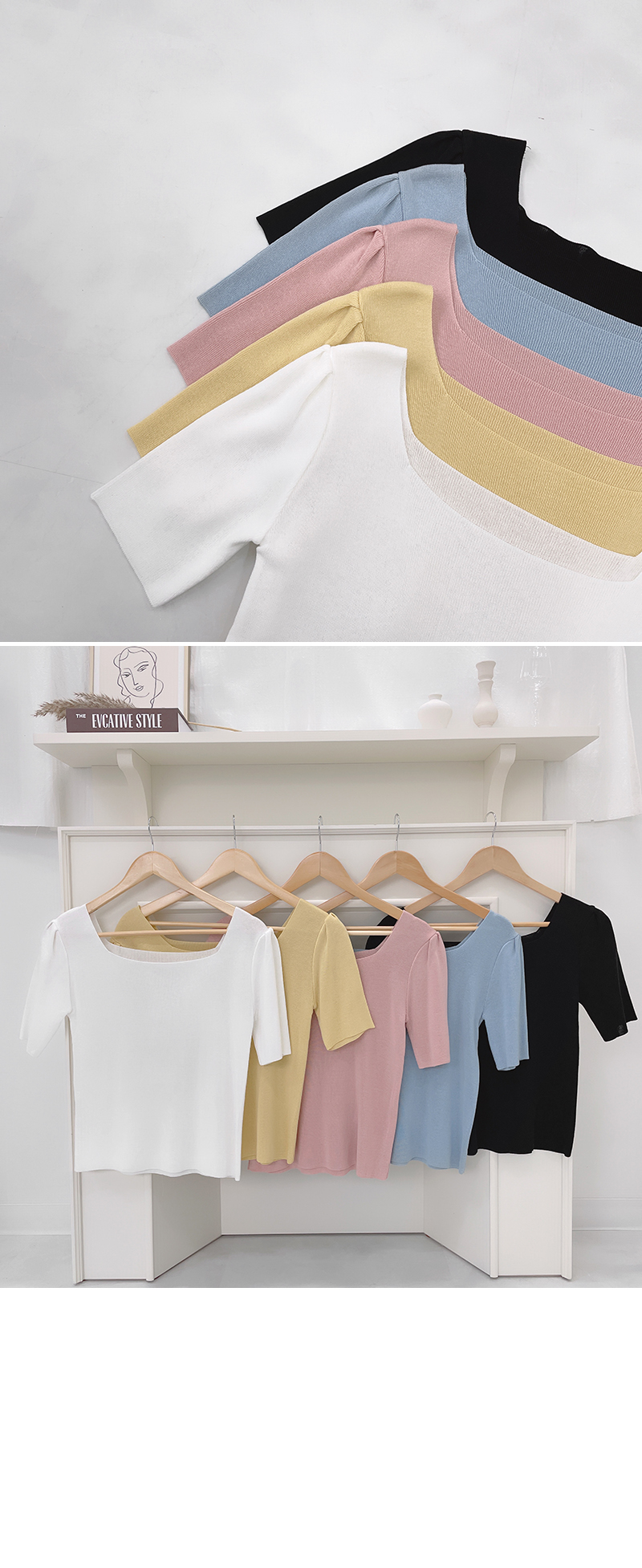 Liza Square Neck Short Sleeve Knitwear