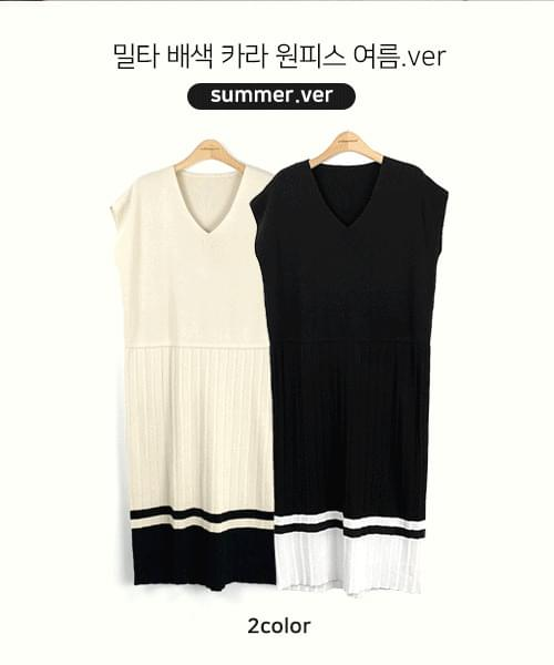 Milta Color Dress -Summer Ver.