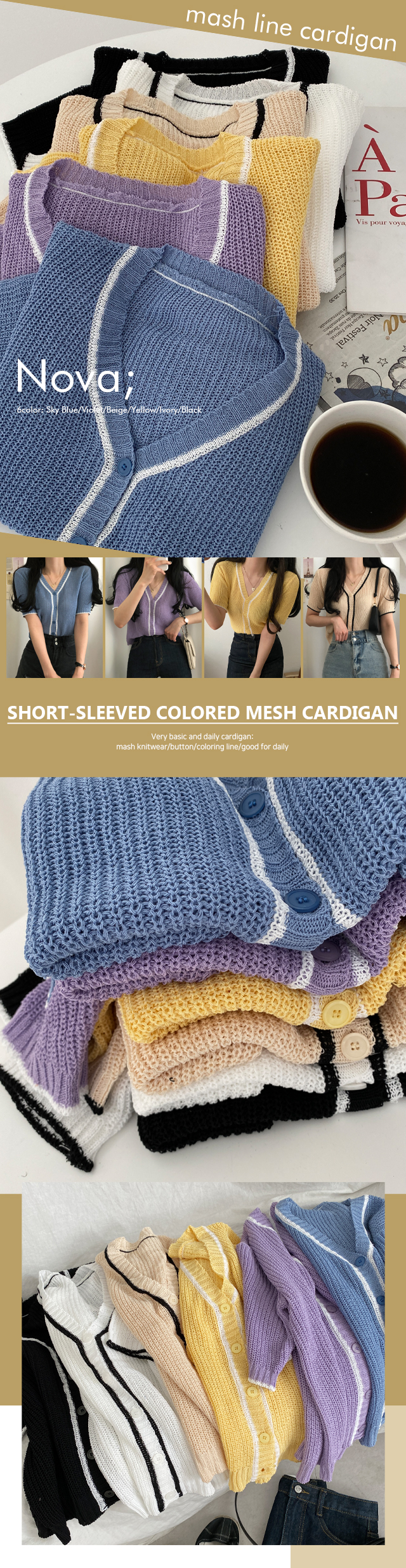 Nova color short sleeve cardigan