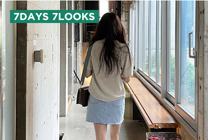 7 Days 7 Looks, What To Wear This Week (4th Week Of May)