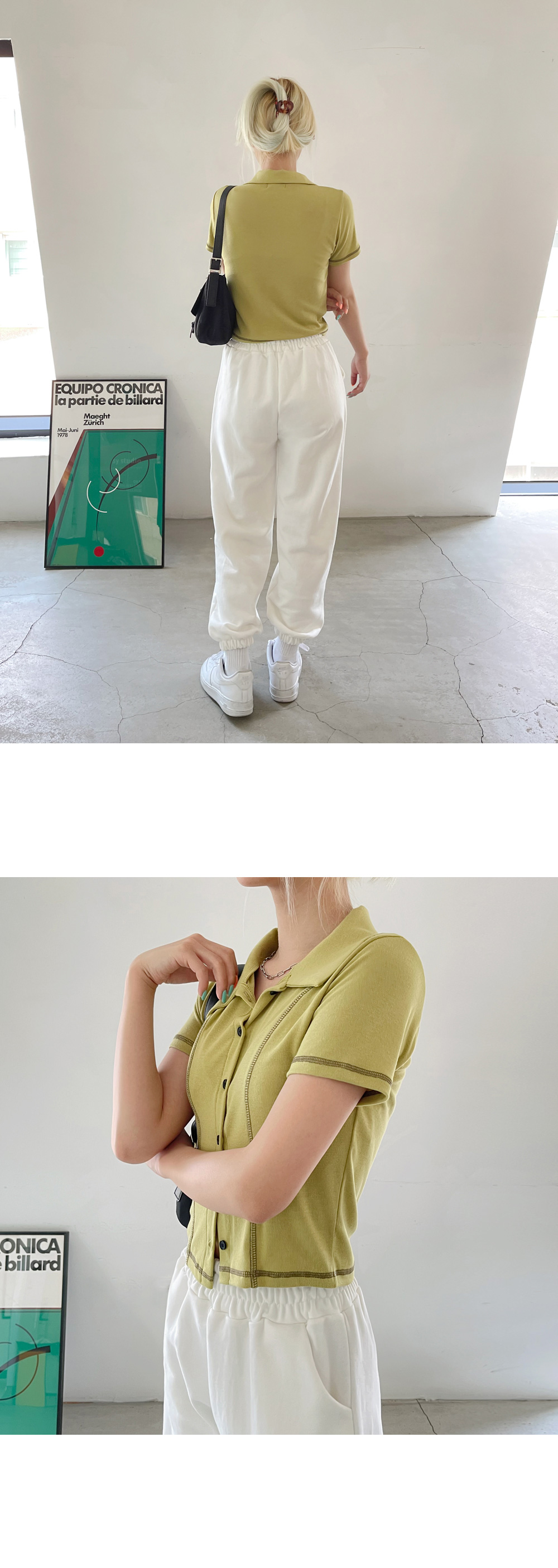 Babe Stitch Collar Short Sleeve Cardigan