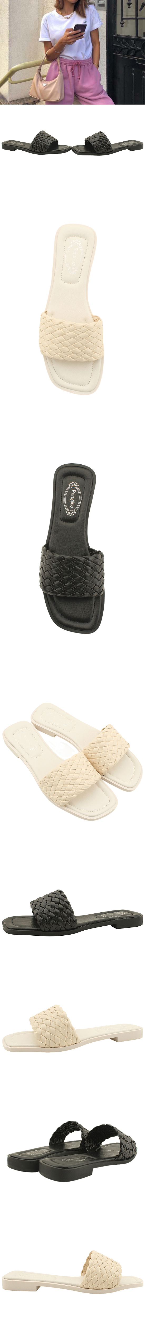 Weave Square Nose Women's Slippers Beige