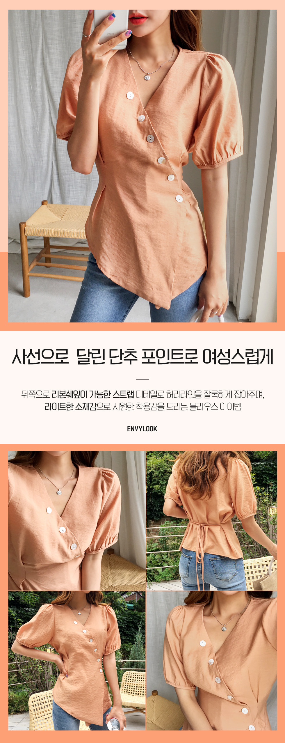 Diagonal button blouse