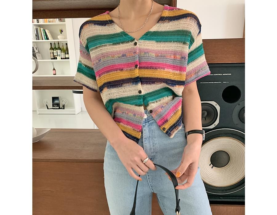 Multi-colored striped cardigan