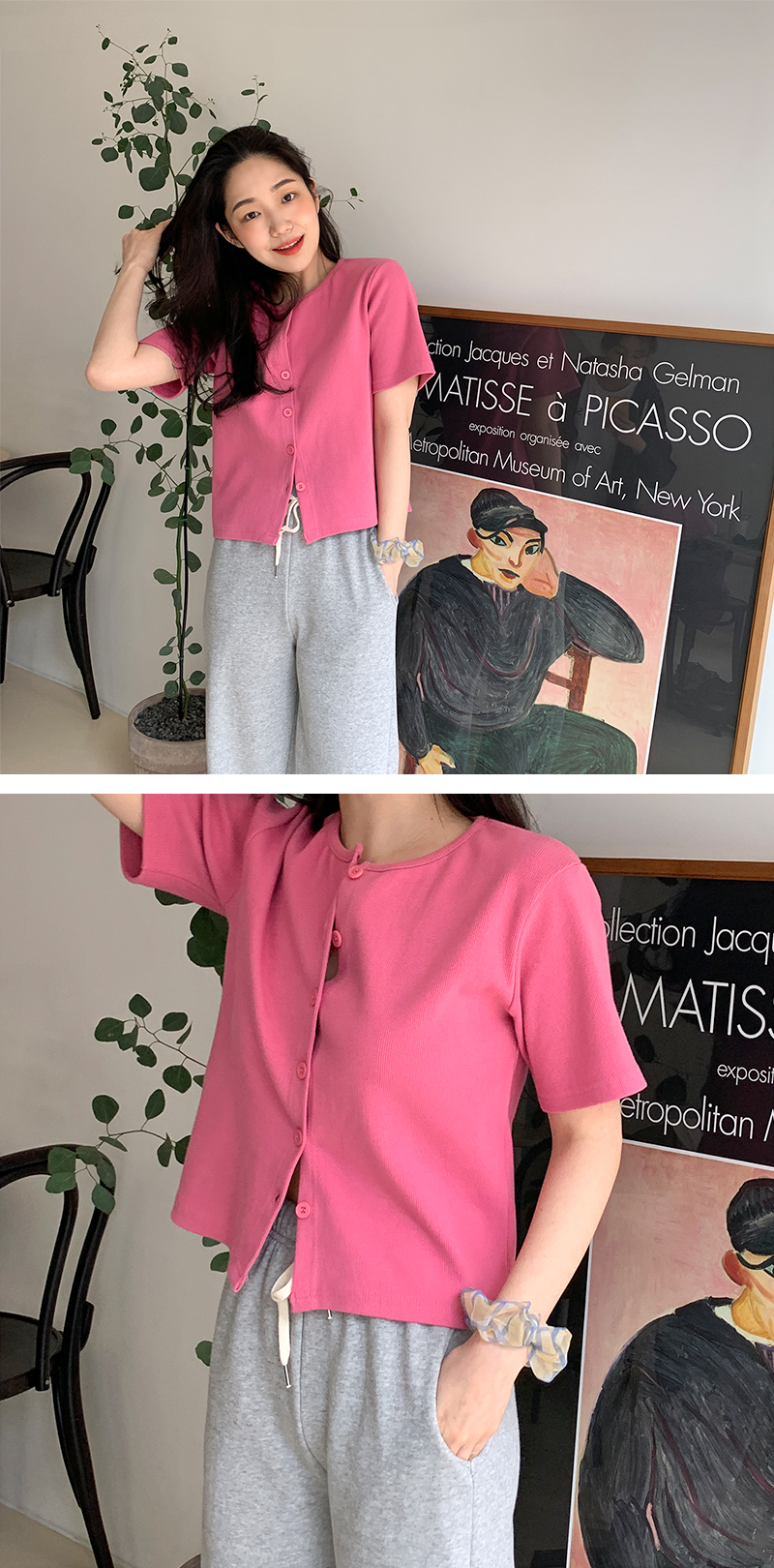 Mabe cotton short-sleeved cardigan