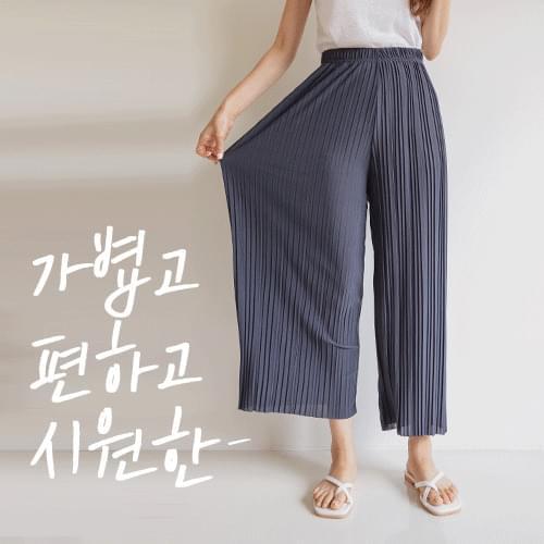 Light Summer Pleated Banding Pants