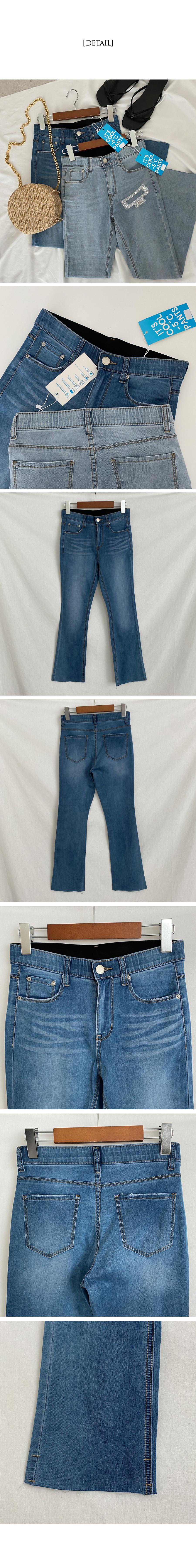 Yeats Sammy Cool Flared denim pants