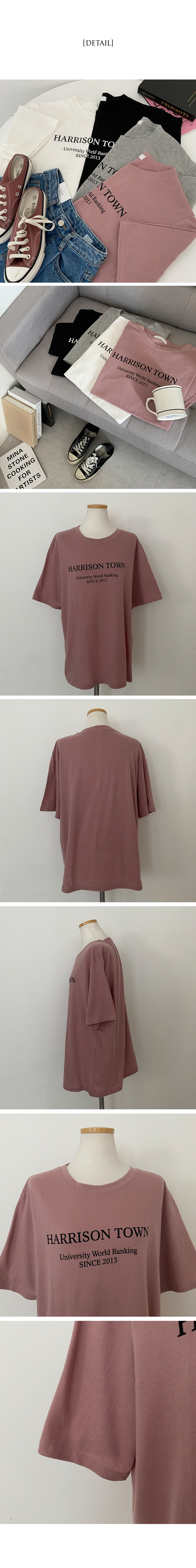 Harrison lettering overfit short-sleeved T-shirt